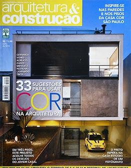 Nativa-Paisagismo-ArquiteturaConstrucao-JulianaPaes-capa